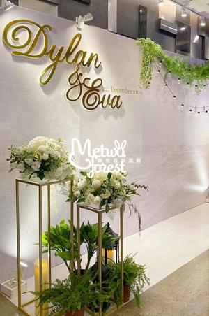 【婚禮佈置】彭園婚宴會館