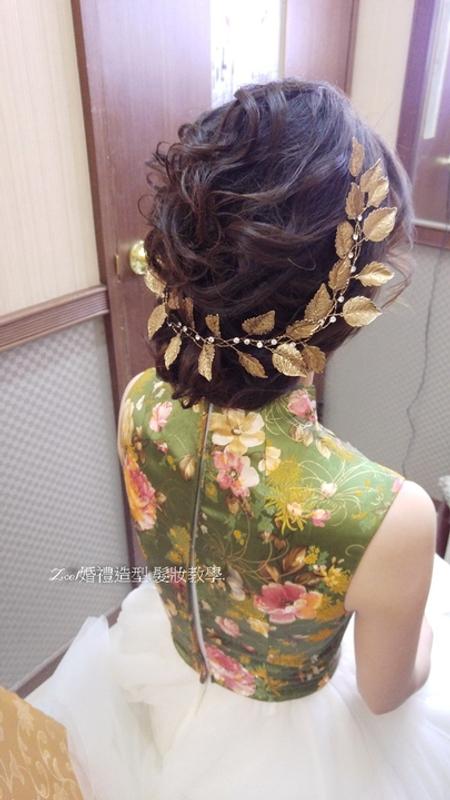 Zoe幸福新娘~竹([婚禮現場造型)