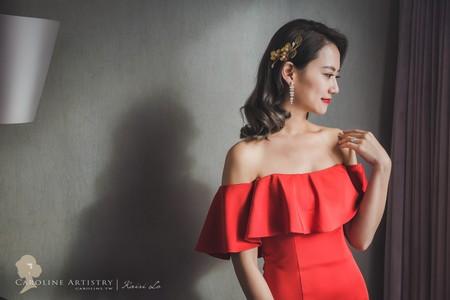 Wedding Day Makeup / Ivy