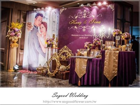 尊爵大飯店婚禮佈置-宴會廳『華麗巴洛克宮廷風-紫金色』婚禮...1050227