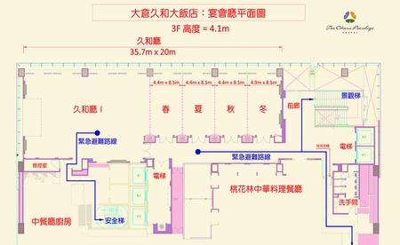 婚宴空間平面圖