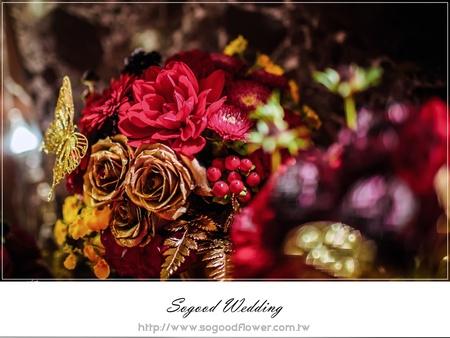 尊爵大飯店婚禮佈置-鑽石廳『華麗巴洛克宮廷風-紅金色』婚禮...1050313