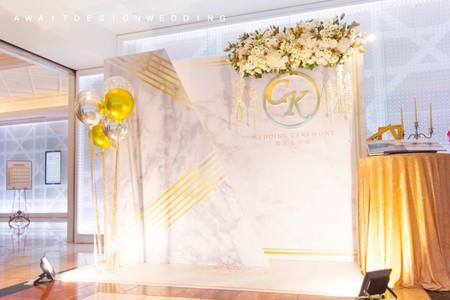 台中林酒店海洋廳婚禮佈置