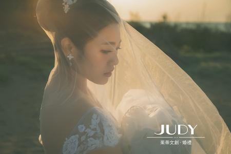 ❤️四月最新客照 | JUDY文創.婚禮 | 婚紗照 | 台北外拍景點 | 大同大學 | 集食行樂