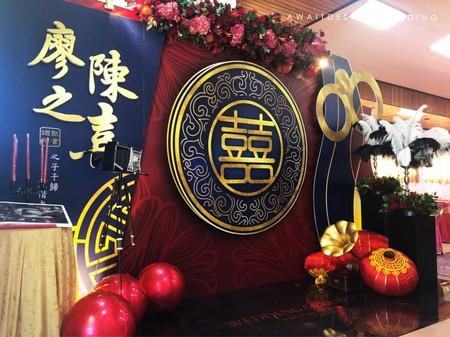 台東老人會館