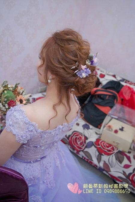 紫色浪漫乾燥花新娘造型