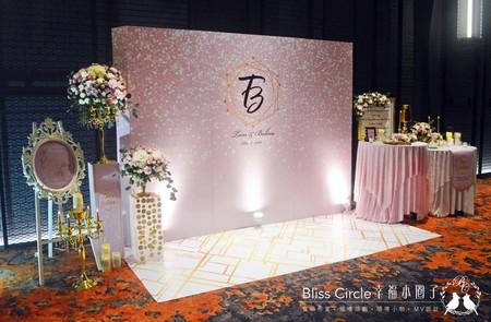 【粉紅鑽石】客製化婚禮