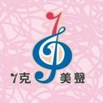 一克美聲的logo