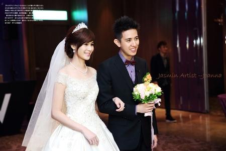 Bride -- Wen