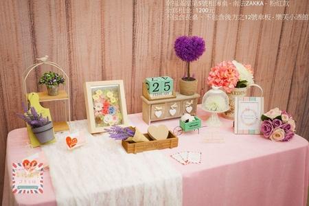 5號相簿桌套餐❤南法Zakka風-粉紅款