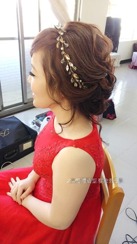 Zoe幸福新娘~秀(單妝髮)