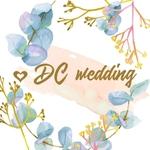 DCwedding夢幻城堡一站式婚禮服務