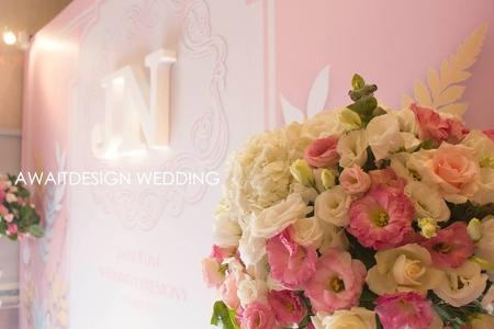 台中東勢迎賓樓婚禮佈置