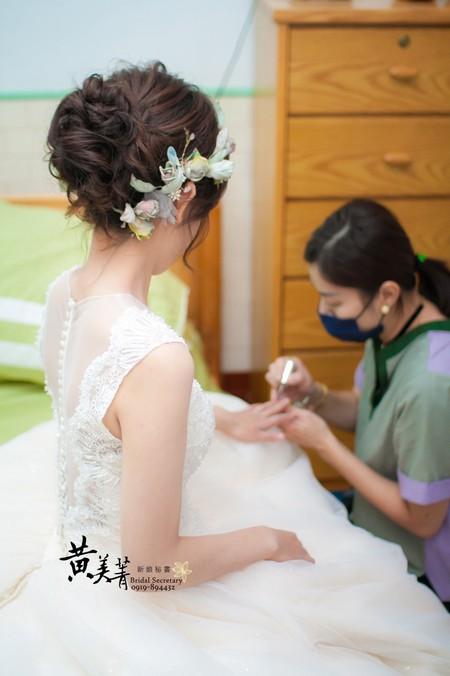 碧芳 結婚整體造型