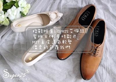 [囍 穿搭]♥婚鞋推薦♥//EPRIS艾佩絲//蜜桃女...