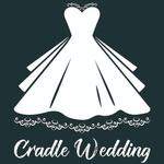 Cradle Wedding 搖籃手工婚紗