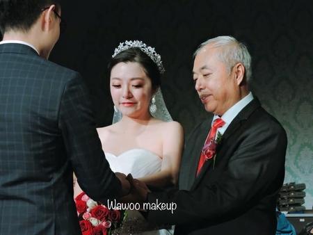 Bridal-kiki