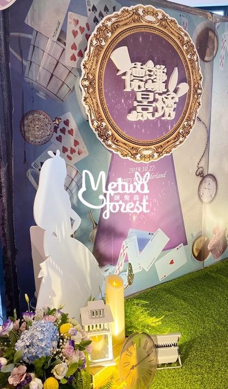 【婚禮佈置】桃園晶麒莊園