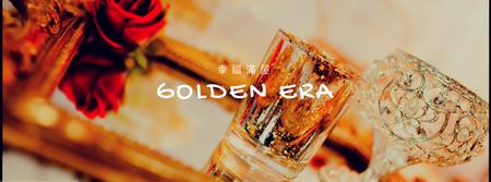 18號相簿桌套餐❤金色年華(Golden Era)-全省可寄送
