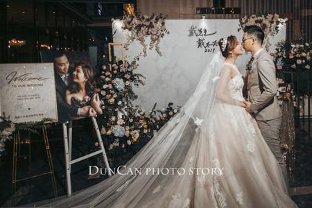 Duncan|南港雅悅會館|儀式午宴