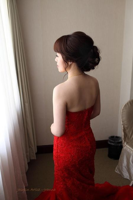 Bride -- Minori