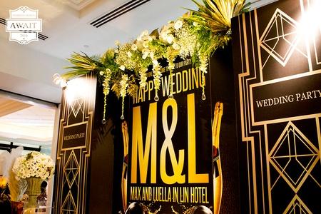 台中林酒店海洋廳佈置黑金