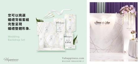 提供多樣婚禮周邊產品