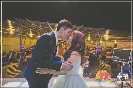 『婚禮記錄』當我與你相遇 流水席