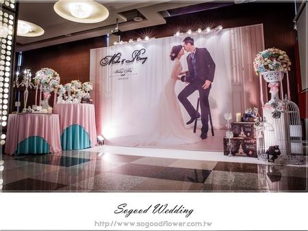 八德竹園婚禮佈置-國際廳『簡約浪漫系列-粉藍色』婚禮...1050709