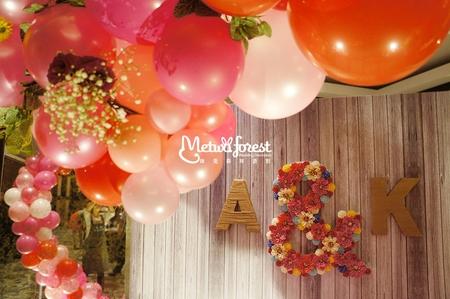 【客製婚禮】繽紛氣球婚禮 / 世貿33