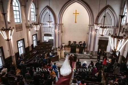 Duncan|濟南基督長老教會|單儀式