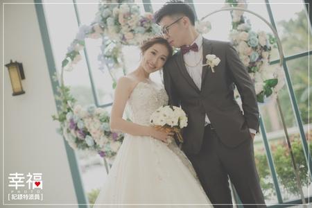 『婚禮記錄』疼愛 花田盛世