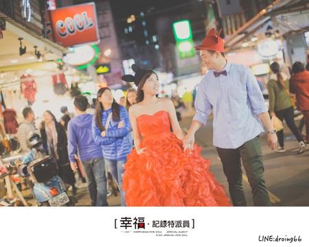 【自助婚紗】- 夜市人生