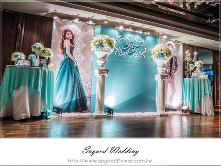 桃園翰品酒店婚禮佈置-4樓『簡約時尚Tiffany-白藍色』婚禮...1050109