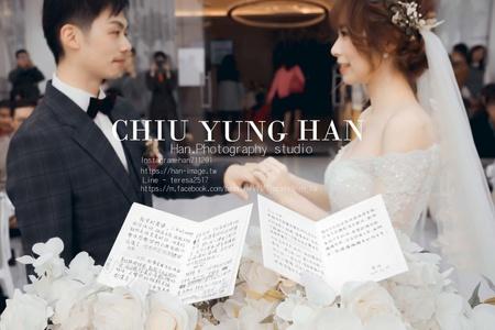 台中婚禮紀錄|球愛物語景觀婚禮會館| 玻璃教堂浪漫證婚。