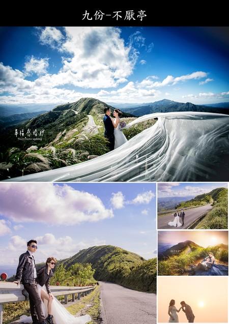 景點簡介-幸福感婚紗攝影工作室