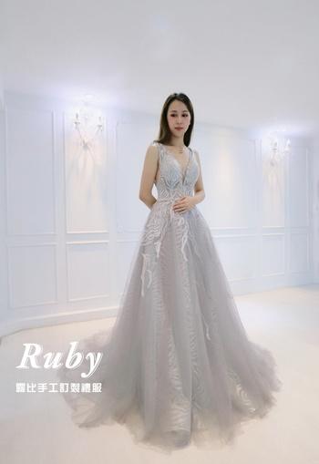 RUBY露比手工訂製禮服