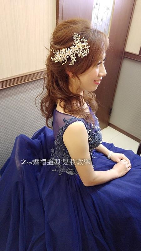 Zoe幸福新娘~慧(婚宴現場造型)