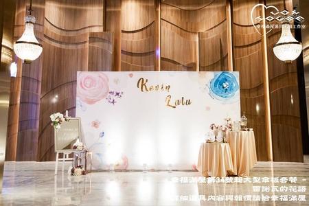 第34號超大型傘板套餐 - 雷諾瓦的花語