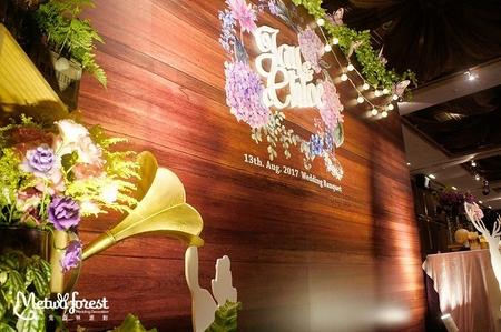 【客製婚禮】三重彭園