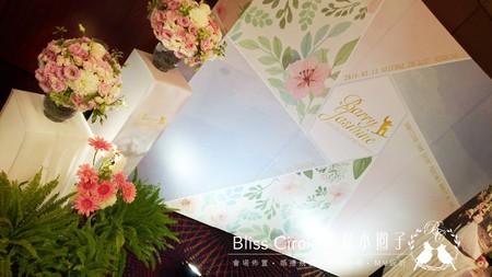 【療癒水彩】客製化婚禮