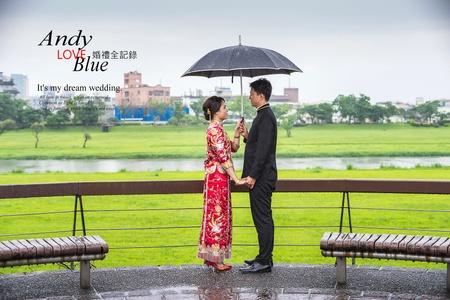 甜蜜的婚禮回憶[Andy + Blue - 長榮鳳凰酒店(礁溪)]