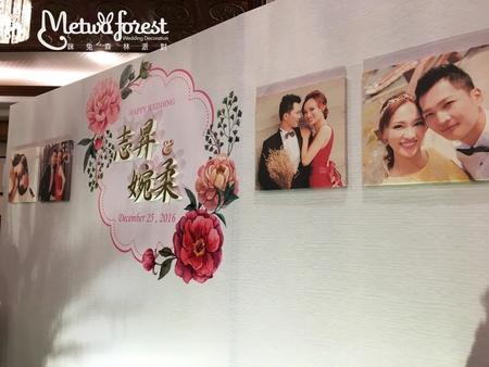 【客製婚禮】羅東金門餐廳